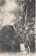 JAPAN : People climbing rocks(2) -JAPANESE publisher