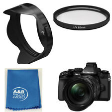 Pro Lens Hood LH-66 For Olympus Zuiko ED 12-40mm + Filter + Cleaning cloth Shade