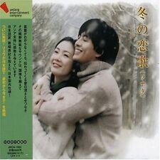 USED Winter Sonata CD