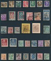 Lot Stamp Italy Classics Collection Marca de Bollo Caesar Romulus King Emanuel U