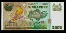 SINGAPORE 500 DOLLARS P-15 1977 BIRD SERIES SHIP MONEY BILL RARE USED BANK NOTE