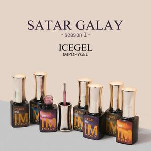 ICEGEL Star Galaxy Gel Season 1 (7 Colors Set)