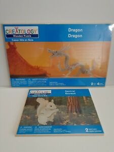 2 New Creatology Wooden Puzzles: Dragon (large)+ Squirrel (Small) Factory Sealed