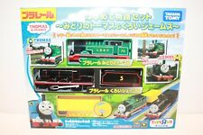 New Green Thomas & Black James The First Story Set Tomy Trackmaster