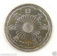 Japan 1922 #1 Paulownia crest - 1 Sen Bronze Coin Taisho Year 11