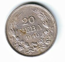 BULGARIA 20 leva 1940 Rey Boris III