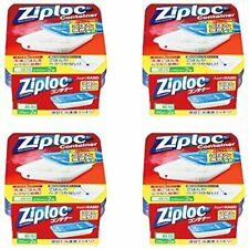 [Zip lock ] Rice storage Freezer container thin 2 pieces x 4 set from Japan