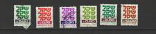 ISRAEL 6 timbres oblitérés 1980 le Sheqel /T2943