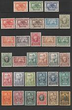 [Portugal 1925 – Cent. of the birth of Camillo Castello Branco] cplt MLH set