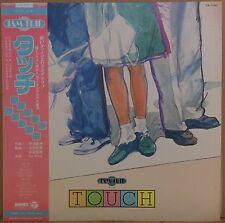 ♪OST TOUCH Jam Trip LP w/OBI JAPAN ANIME Jazz Funk Breaks LISTEN MP3