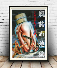 Hell in Bottles  : Japanese film Poster reproduction