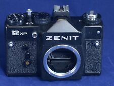 ZENIT 12XP SLR Vintage 35mm Film Camera Body USSR