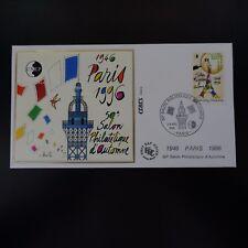 FRANCE BLOC CNEP N°23 TOUR EIFFEL PARIS 1996 PREMIER JOUR FDC