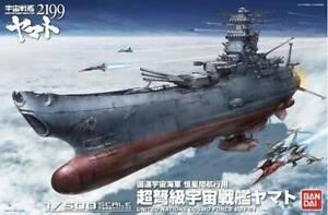 BANDAI Plamo Space Battleship Yamato 2199 1/500