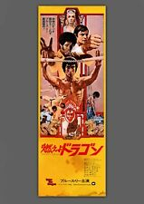 Retro Bruce Lee-Introduzca el dragón Art Print Movie Poster/película/Kung Fu