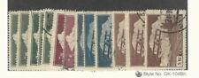 Czechoslovakia, Postage Stamp, #C12-C15 Used Lot, 1933 Airplane