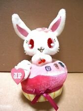 "Sanrio Jewelpet Ruby 6"" UFO Soft Plush Doll Japan"