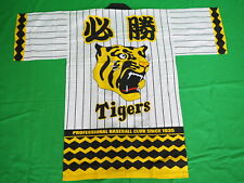 Hanshin Tigers Baseball Happi Coat Hanten Matsuri Kimono Yukata Black White NEW