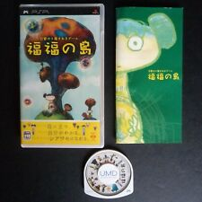 Fuku Fuku NO SHIMA PlayStation Portable Giappone ・ ❀ ・ Puzzle RPG Adventure PSP 福福の島