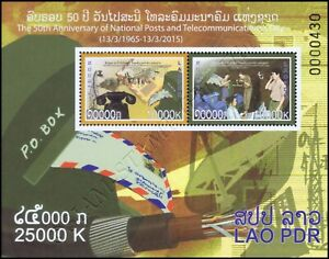 50 years Day of Post and Telecommunications (251A) (MNH)