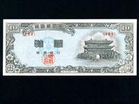 South Korea:P-17f,10 Hwan,1958 * Pagoda * AU-UNC *