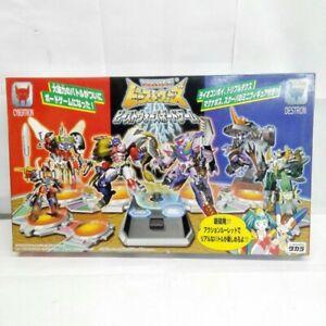 Transformer Board Game Beast Wars Vintage 1986 Takara Tomy Monopoly Retro