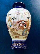 Gosu Blue Japanese Porcelain Satsuma Meiji Edo period-Cobalt Vase Kyoto Kinkozan