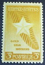 US Scott 969- Gold Star Mothers, Star and Palm Leaf- MNH OG F-VF 3c 1948