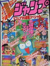 V-Jump V - Festival 95 book Dragonball Bio Hazard Mario Rpg Go go Ackman V Jump