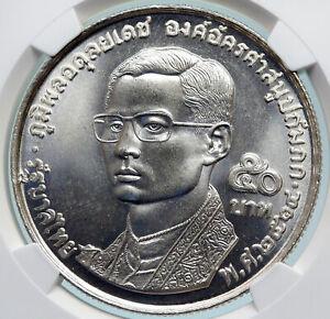 1971 THAILAND King Rama IX Buddhist Fellowship Silver 50 BAHT Coin NGC i85055