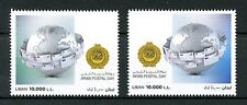 More details for lebanon 2016 mnh arab postal post day 2v set high face value stamps