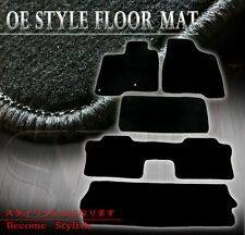 Factory Cutting Carpet Floor Mats + Protection Coating For 04-10 Toyota Sienna