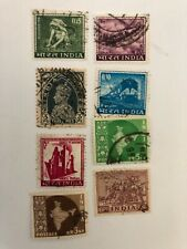 India postage stamps used (8)