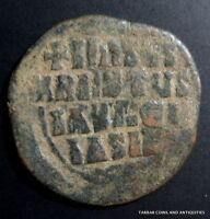 ANCIENT BYZANTINE COIN - JESUS CHRIST;  BASIL II 1003-1025 A.D.