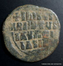 ANCIENT BYZANTINE COIN - JESUS CHRIST;  BASIL II 1003-1025 A.D.