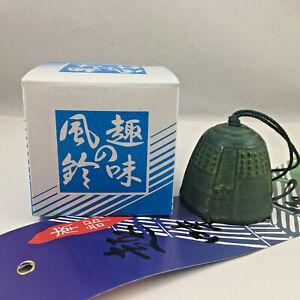 Japanese Wind Chime Furin Nambu Cast Iron Iwachu Green Temple Bell Made in Japan