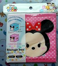Disney Tsum Tsum Minnie Mouse Mini Cube Storage Box Fast Free Shipping Japan