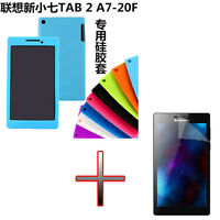 """TY Silicone Gel Rubber Soft Case Cover + Film For 7"""" Lenovo Tab 2 A7-20F Tablet"""