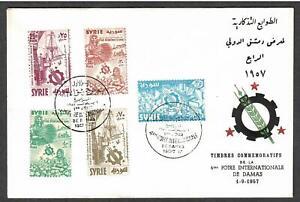 Syria Airmail # C235 - C239 International Fair Damascus FDC - I Combine S/H