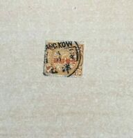 ROC China Coil Dragon 1 cent nice Yang Kow Postmark hinged