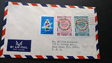 RARE UAE EARLY POSTAL HISTORY 1977 TRAFFIC, FLAGS COVER POSTALY USED TO USA
