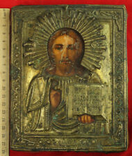 """Antique 19c Russian Orthodox Hand Painted Wood Icon """"Christ Pantocrator"""" MSTERA"""