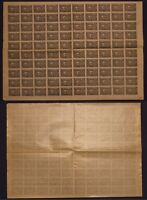 Armenia 1921 SC 279 mint sheet of 100 . eAL124