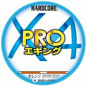 Duel (DUEL) Hard Core X4 PRO Egging 150m No. 0.6 Orange White Marking