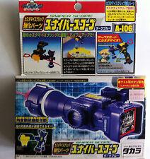 Takara Beyblade G Revolution EG System A-106 Sniper Scope