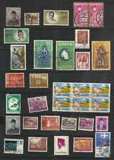 INDONESIA COLLECTION 27 DIFFERENT (33 STAMPS) MOST FINE USED