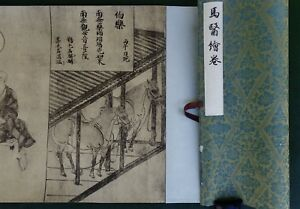 Vintage Japanese collectible reproduction 马医绘卷 super long scroll of national art
