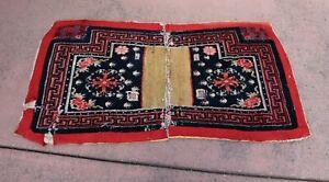 "An Antique Chinese or Tibetan Saddle Blanket (Rug) 28"" x 50"""