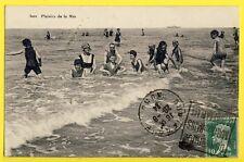 cpa Cachet DUNKERQUE en 1924 Les PLAISIRS de la MER Baigneuses decolleté Bathers