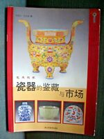 tv COLLECTORS GUIDE TO CHINESE VASES AND POTTERY FULLY ILLUSTRATED 121 PAGES